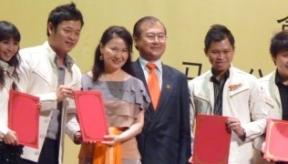 马来西亚华人文化协会33周年庆