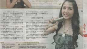 Evelyn Choong @ Oriental Daily Newspaper