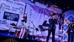 Culture Charity Caring – YAB Musical Night, UUM @ 2013