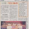 press_18