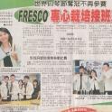 press_6